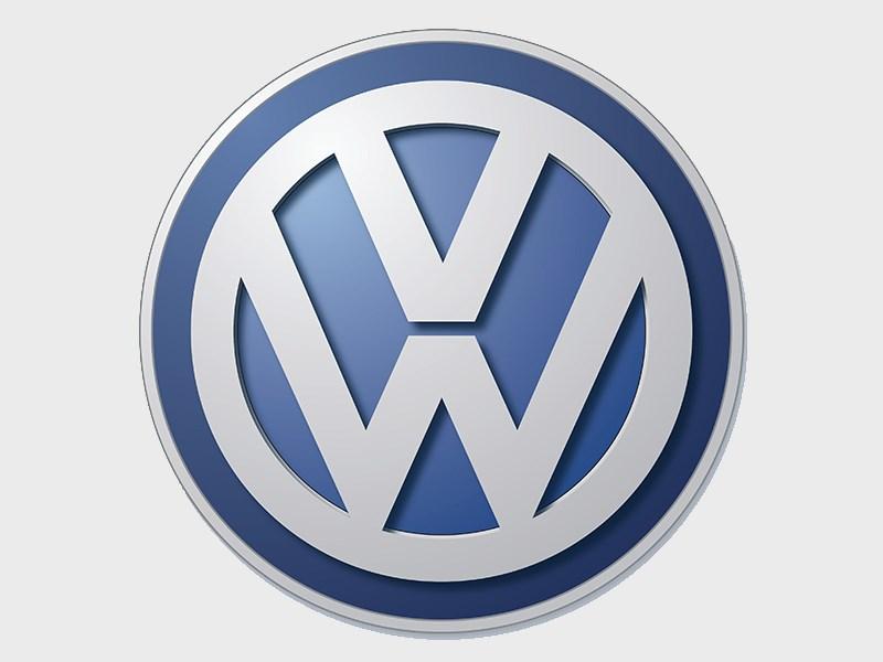 Volkswagen: в России слишком много платформ VAG