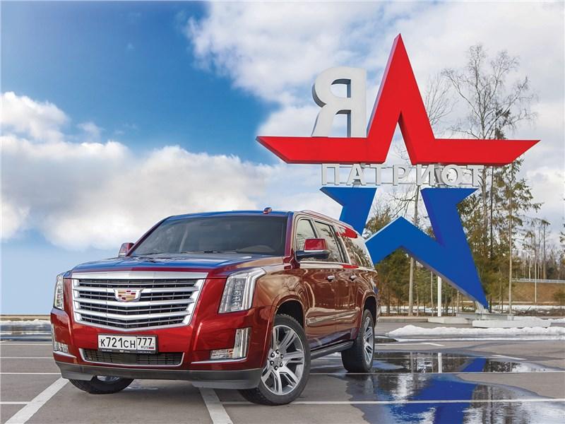 Cadillac Escalade - автопутешествие: cadillac escalade esv. броня крепка