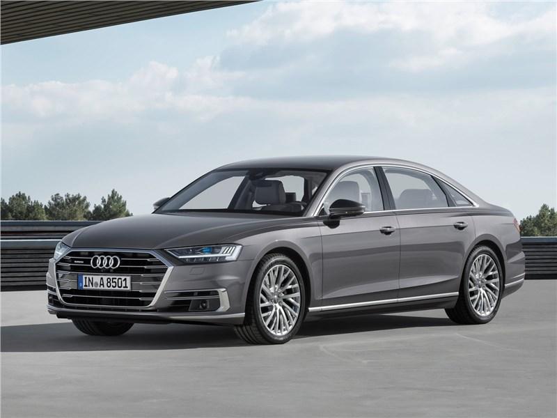 Audi A8 L 2018 Вызов брошен