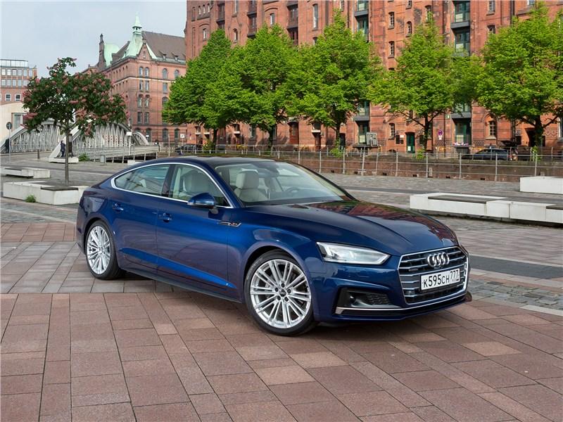 Audi A5 - audi a5 sportback 2017 и вашим и нашим