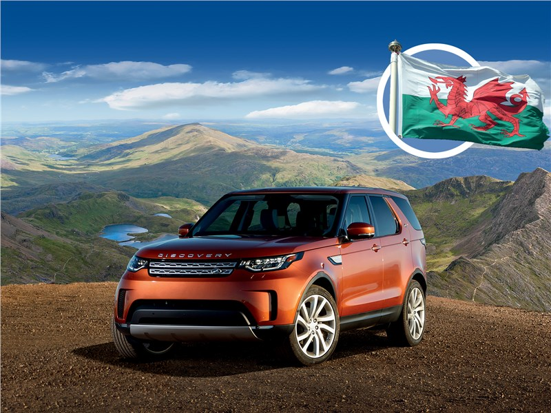 Land Rover Discovery - land rover discovery 2017 королевские маршруты
