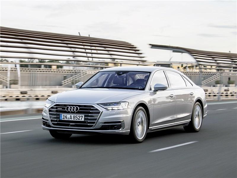 Audi A8 L 2018 Новая глава