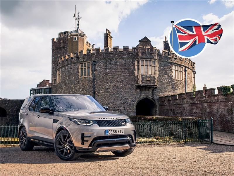 Land Rover Discovery - специальный репортаж. англия маленькими глотками на land rover discovery