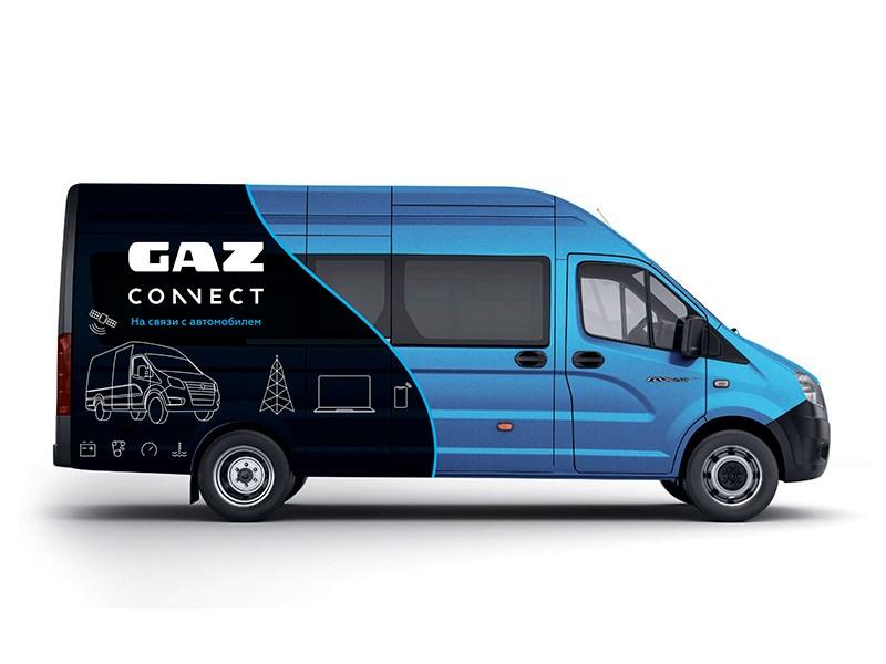 Автомобили ГАЗ стали немножко цифровыми