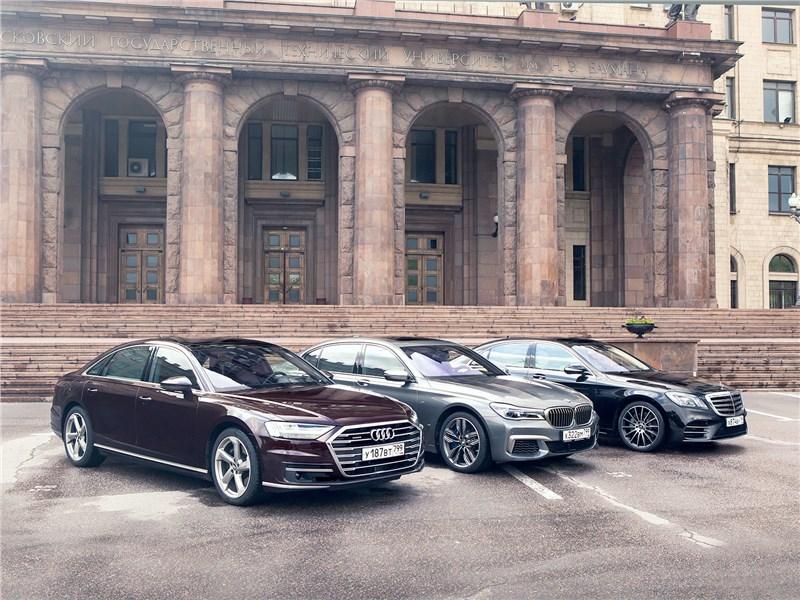 Audi A8, BMW 7 series, Mercedes-Benz S-Class - сравнительный тест audi a8 l 55 tfsi (3.0) quattro 2018, bmw m760li xdrive 2017, mercedes-benz s 560 4matic 2018