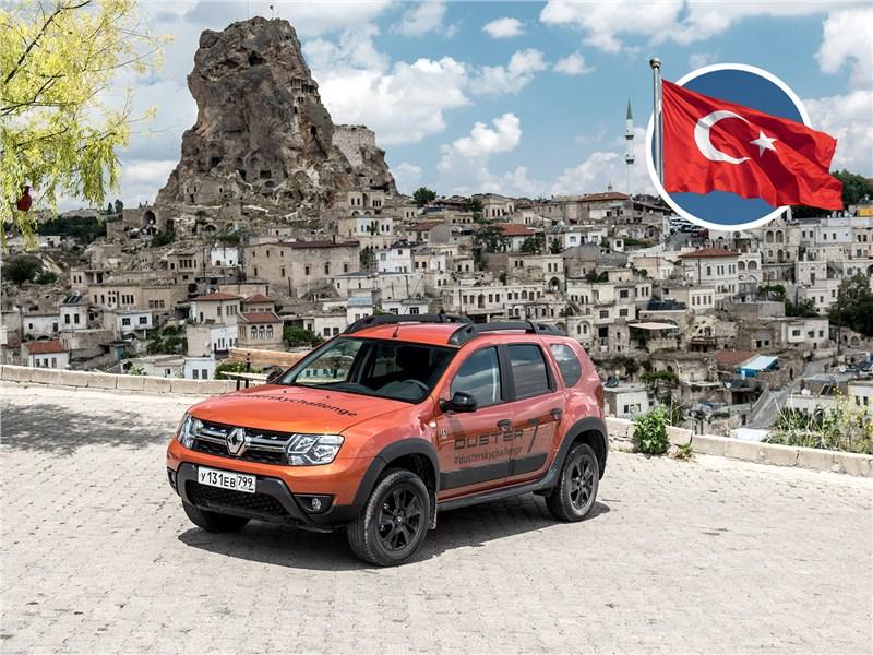 Renault Duster - renault duster dakar: и это тоже турция!