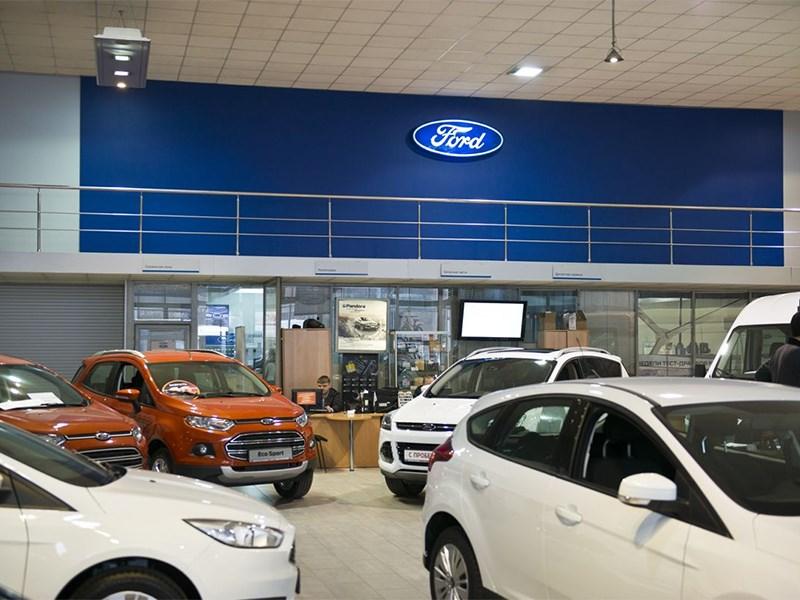 В России подорожали популярные модели Ford
