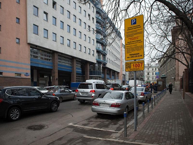 Летом 2013 года парковки внутри Бульварного кольца все будут платными