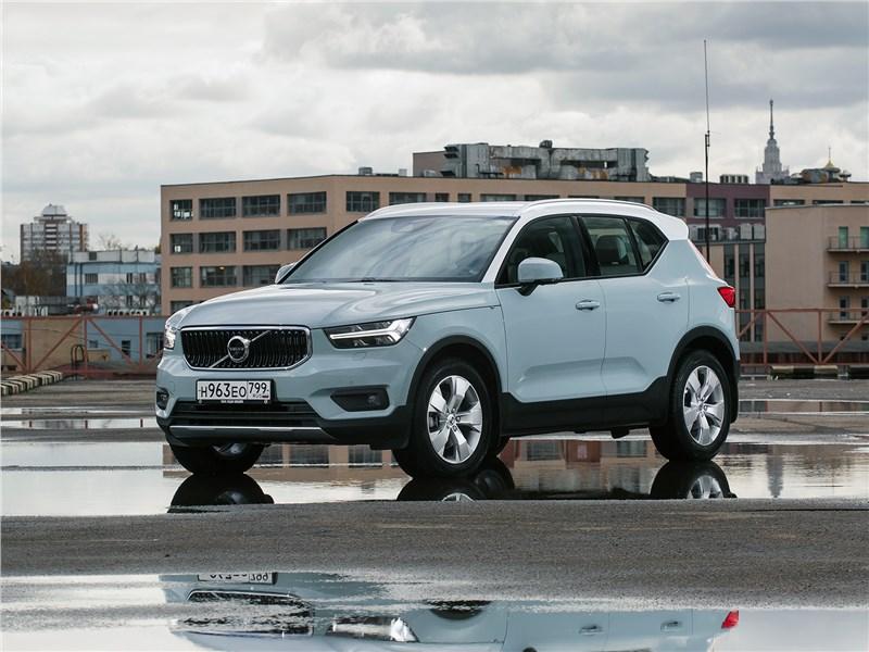 Volvo XC40 2018 сквозь призму скандинавских ценностей