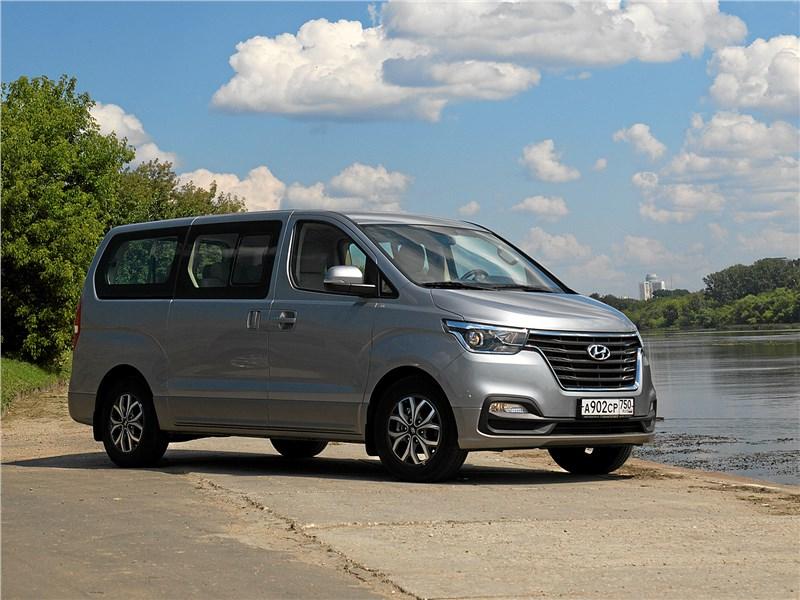 Продвинутый специалист по деловым поездкам Hyundai H1