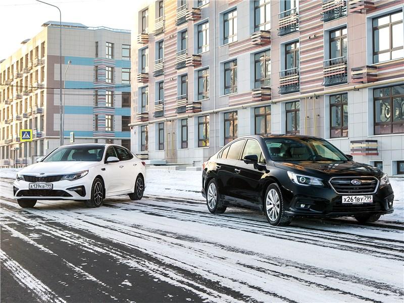 KIA Optima, Subaru Legacy - сравнительный тест. kia optima gt line 2019 проверяет на прочность вернувшегося в россию subaru legacy 2018
