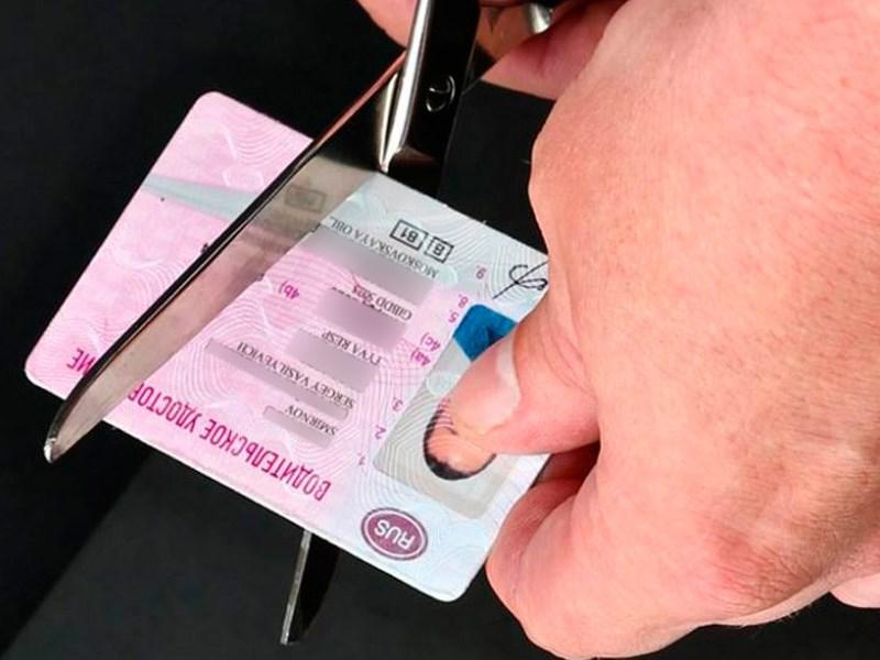 МВД предложило лишать наркозависимых права управления автомобилем Фото Авто Коломна