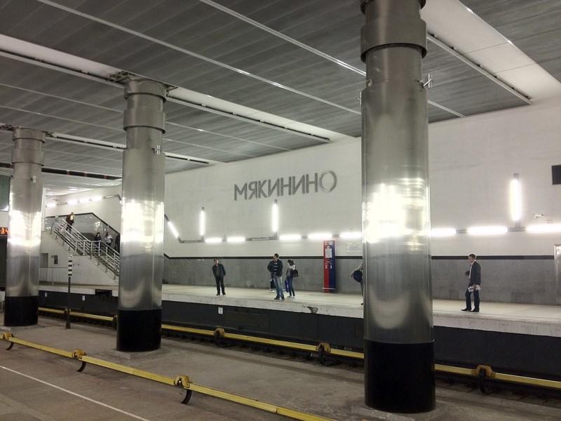 Станция метро «Мякинино» не будет закрыта