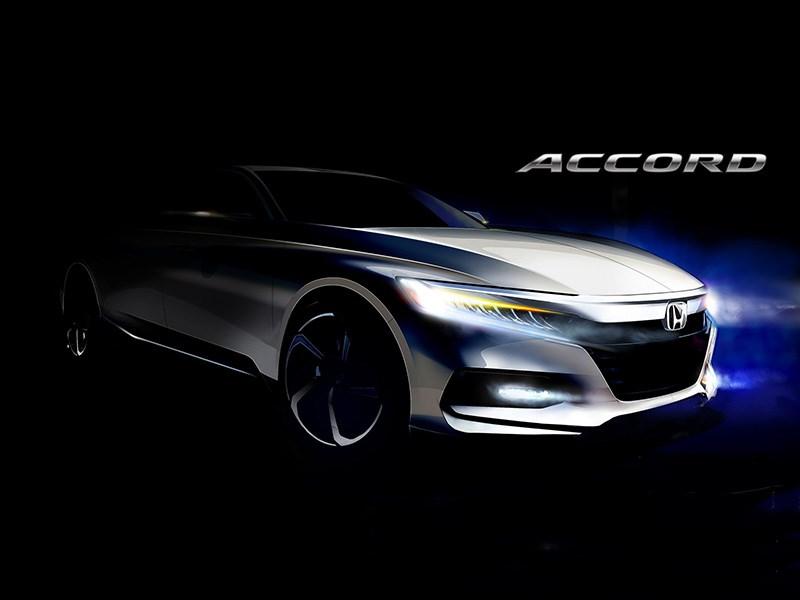 Опубликовано первое изображение новой Honda Accord