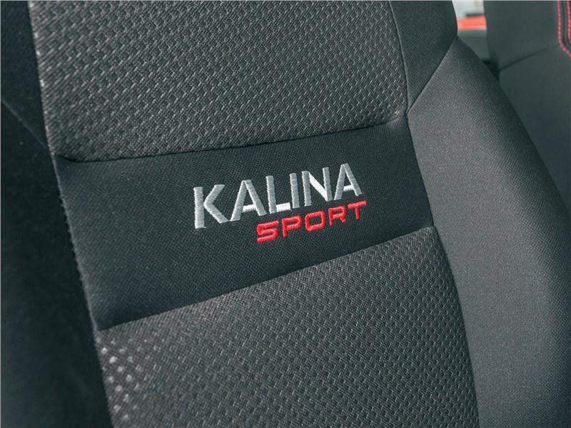 Lada Kalina Sport 2017 вышивка