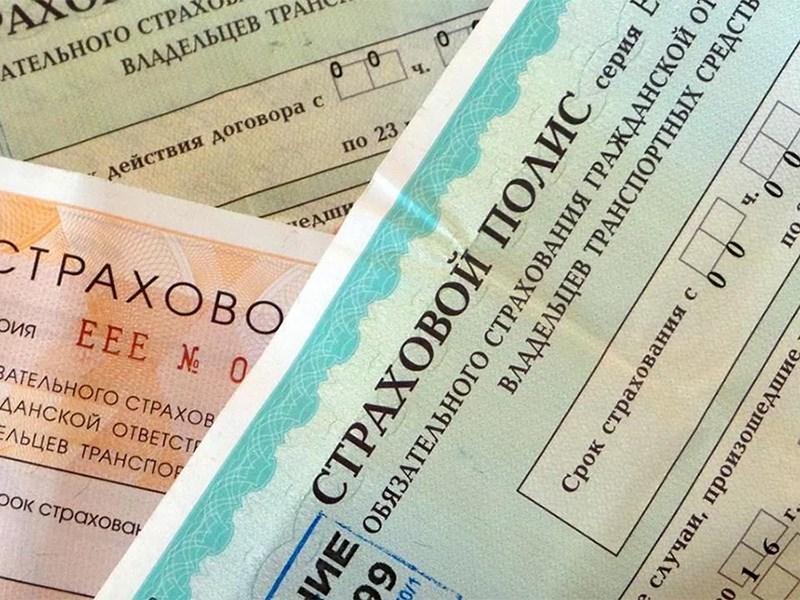 Индивидуальные тарифы ОСАГО начнут работать с 24 августа
