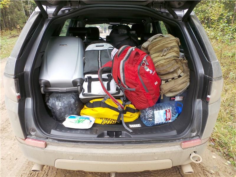 Land Rover Discovery Sport 2015 багажное отделение
