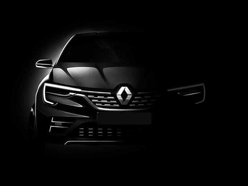 Новый кроссовер Renault будут собирать в России Фото Авто Коломна
