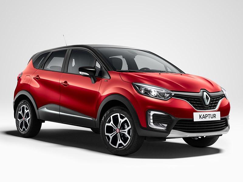 Renault представила новую лимитированную серию Kaptur Фото Авто Коломна