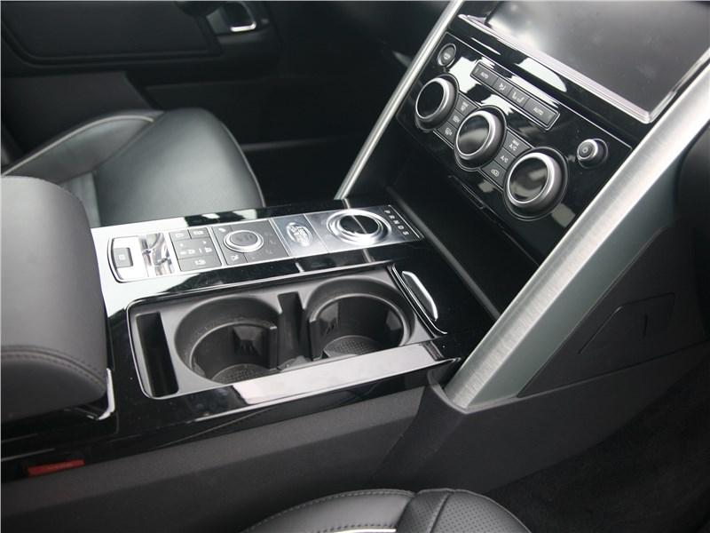 Land Rover Discovery 2017 подстаканники