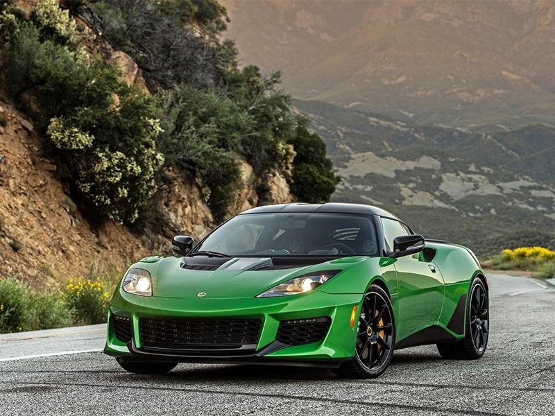 Lotus урезает свой модельный ряд