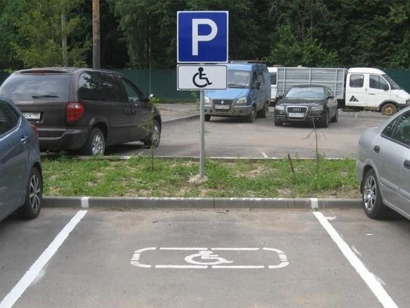 Инвалидов освободят от оплаты парковки