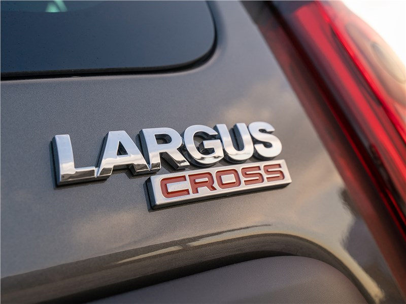 Lada Largus Cross (2020) шильдик