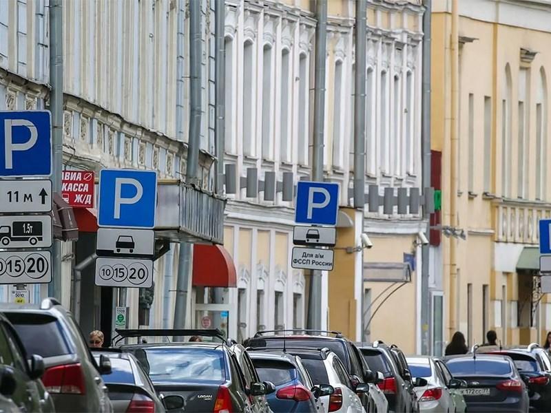 Парковки Москвы станут бесплатными