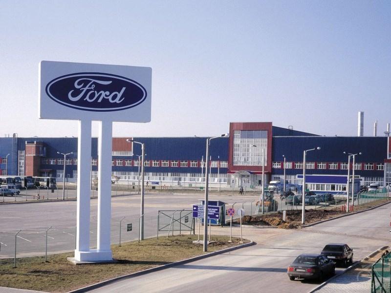 Российское предприятие Ford приостановило выпуск новых авто на два дня
