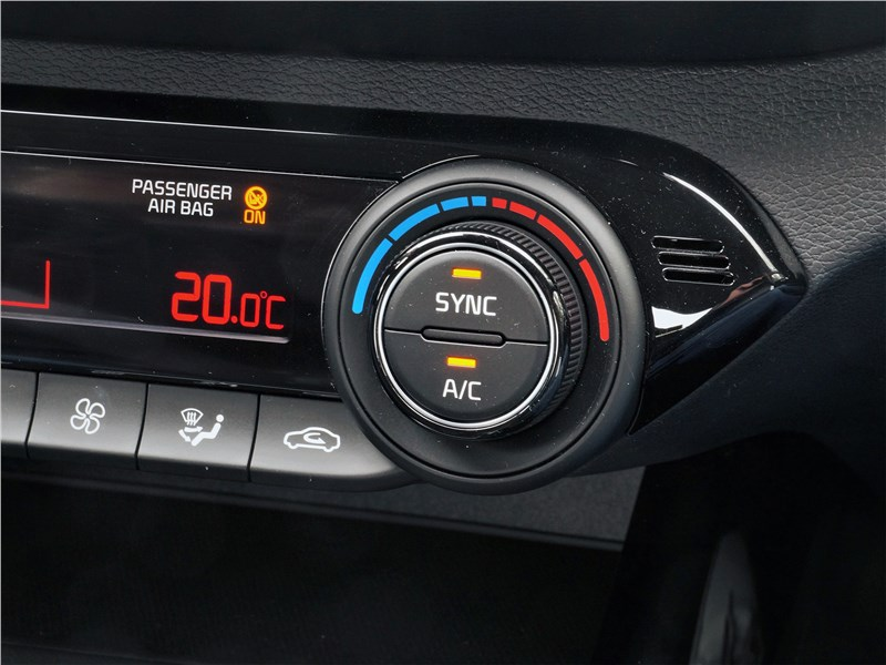 Kia Cerato (2022) климат-контроль