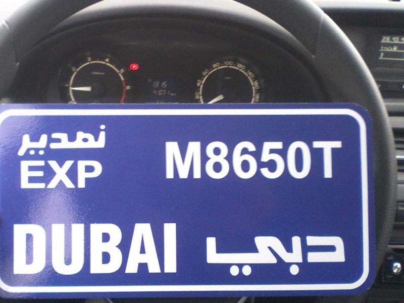 В Дубае роботов научили делать автомобильные номера Фото Авто Коломна