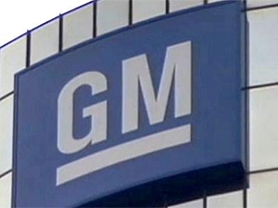 General Motors увеличит мощность производства своих автомобилей в Китае до 5 млн единиц к 2015 году