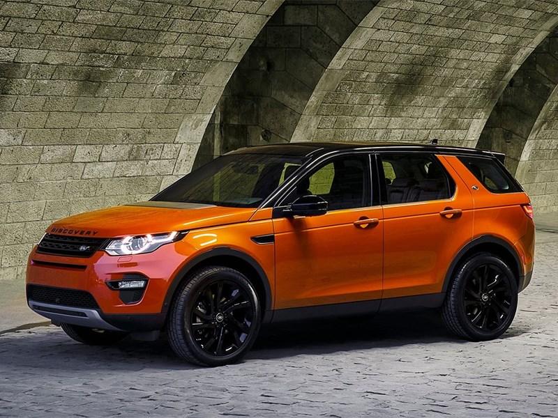 Land Rover Discovery Sport 2015 вид спереди сбоку