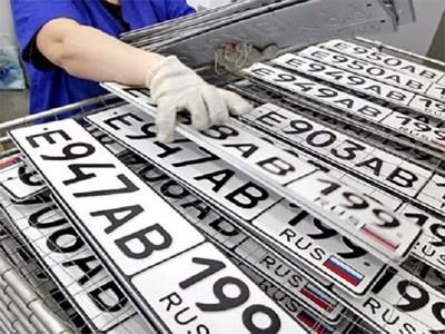Регистрация автомобиля в ГИБДД подорожает уже с завтрашнего дня