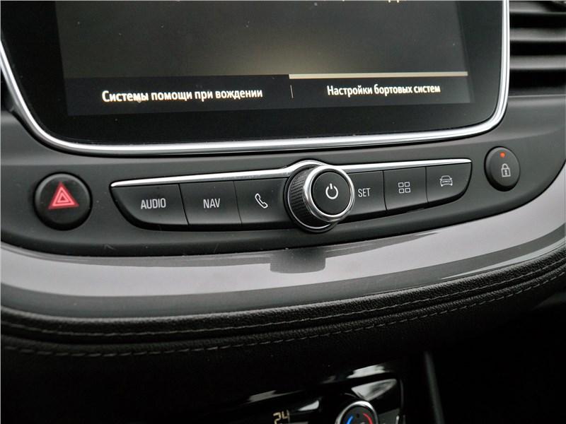 Opel Grandland X 2018 кнопки управления монитором