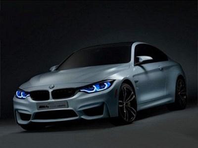В августе BMW покажет в США два новых концептуальных автомобиля