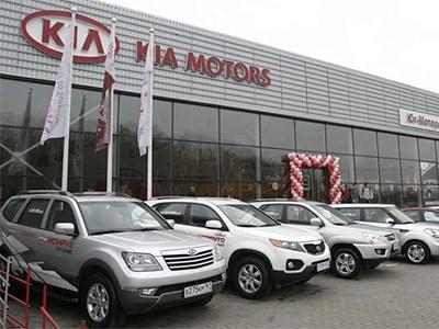 KIA планирует занять порядка 10% российского авторынка по итогам года