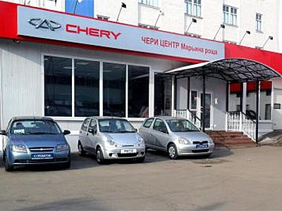 Спрос на автомобили Chery в РФ упал в два раза