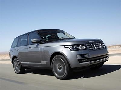 Land Rover начал сервисную кампанию в России
