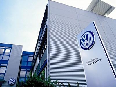 Volkswagen подтвердил сокращение инвестиций на 2016 год