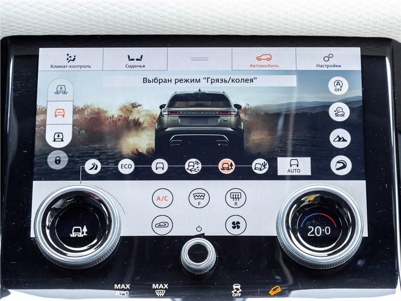 Range Rover Velar 2017 монитор