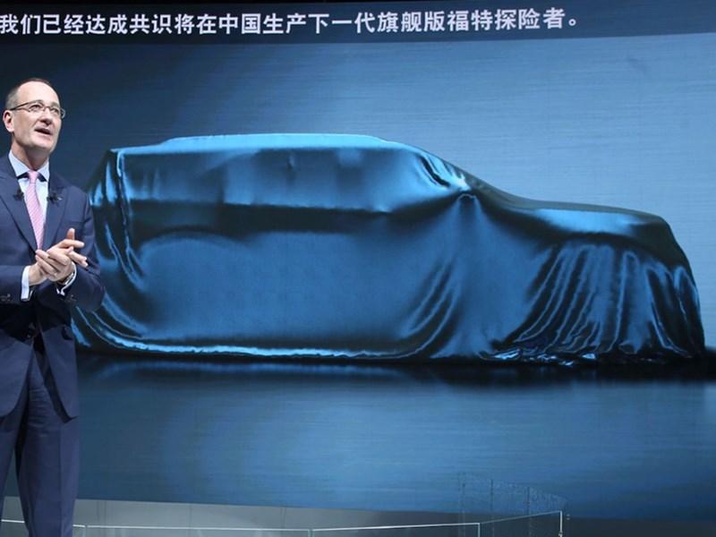 Ford показал первое изображение нового Explorer