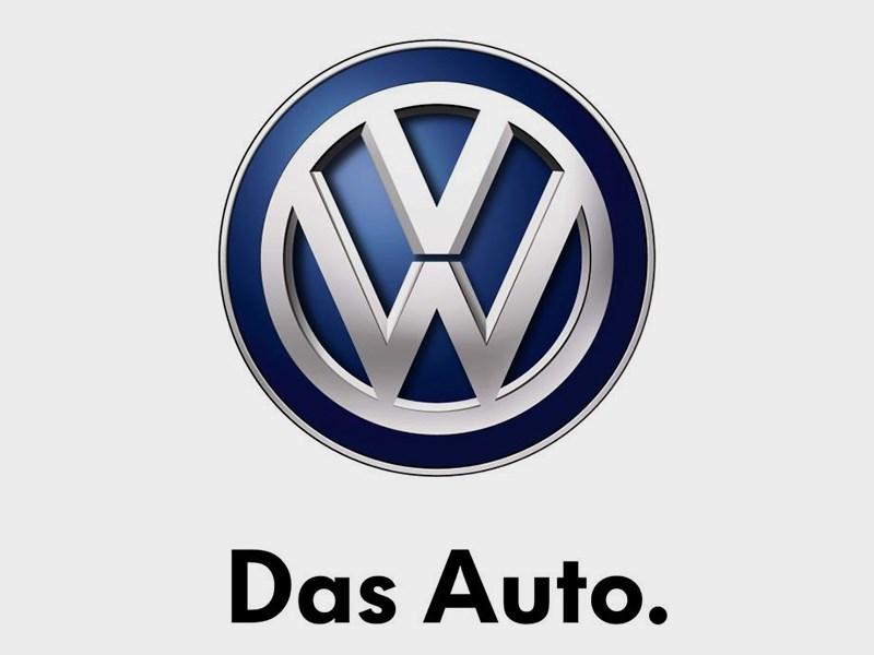 Volkswagen отказывается от фирменного слогана «Das Auto»