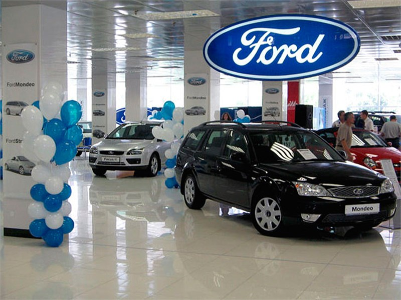 Объем продаж Ford в России сократился на 45%