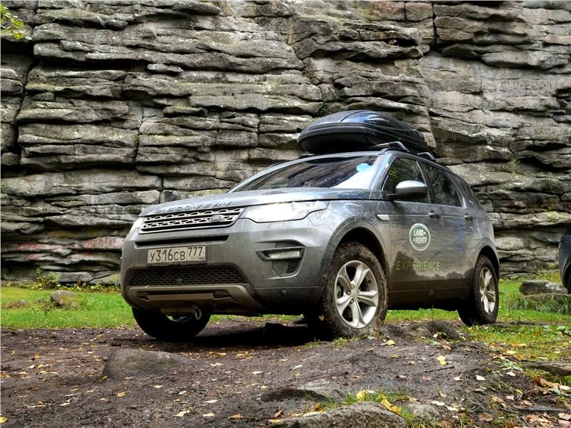 Land Rover Discovery Sport 2015 вид спереди
