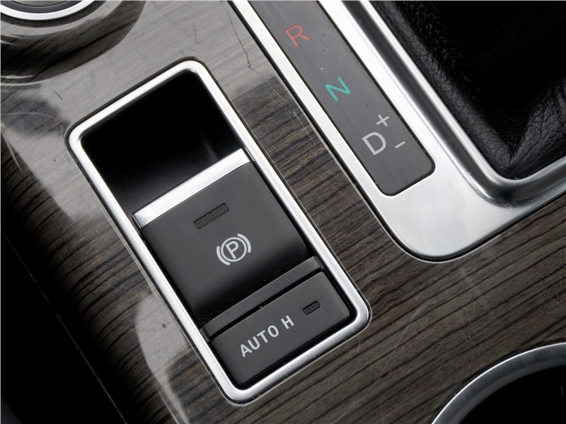 Haval H9 2014 Auto Hold