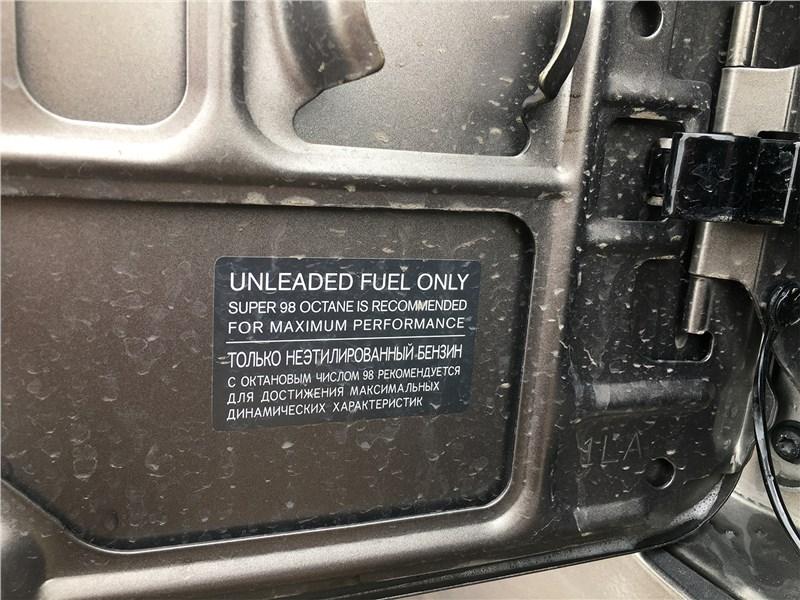 Infiniti QX80 (2021) крышка бензобака