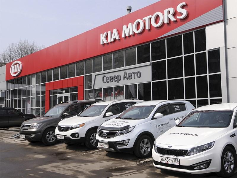 В феврале Kia возглавила рейтинг иномарок первичного рынка в России