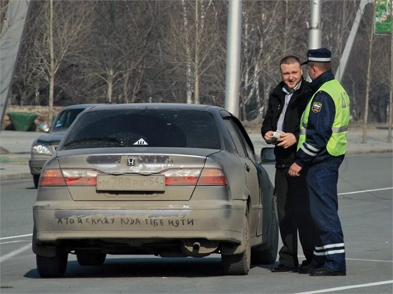 В Москве начался месячник «Чистый автомобиль»