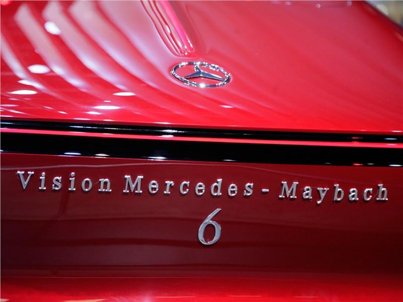 Vision Mercedes-Maybach 6 2016